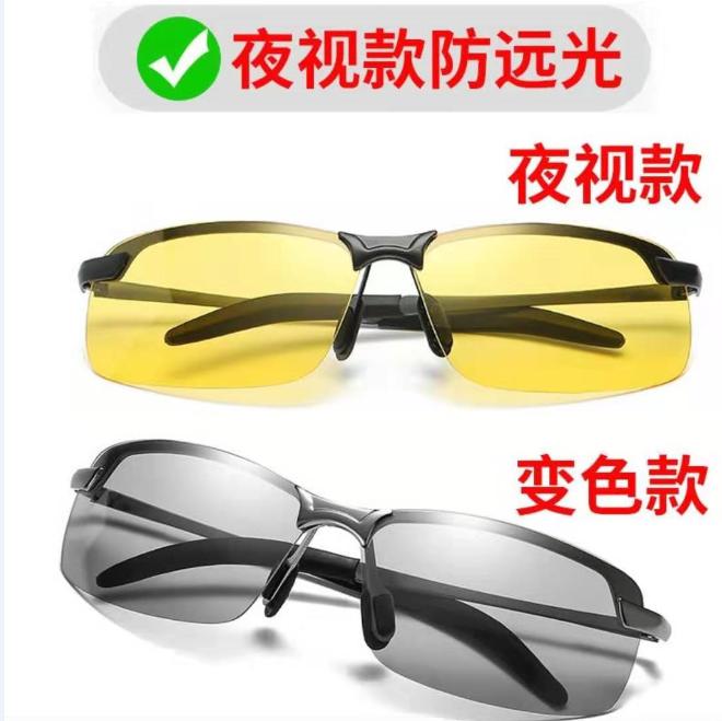 正品男士太阳镜2019年新款变色墨镜