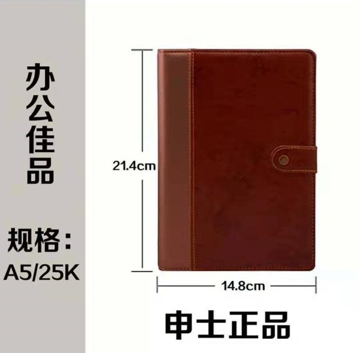 申士87商务笔记本复古厚本子