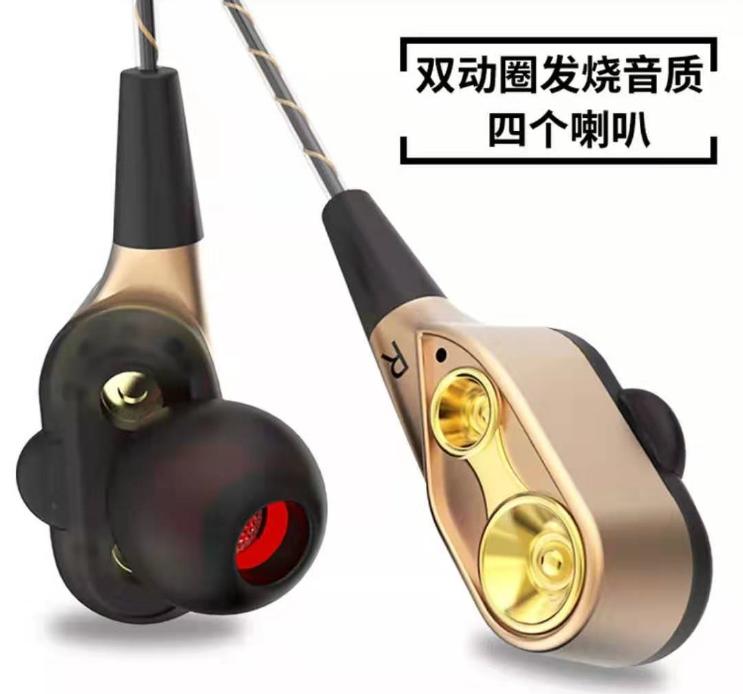 专供双动圈重低音耳机手机通用